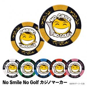 ge-casino-smile_1