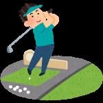 ゴルフコンペ幹事の準備