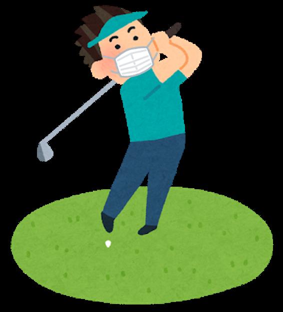 ゴルフにピッタリのマスク